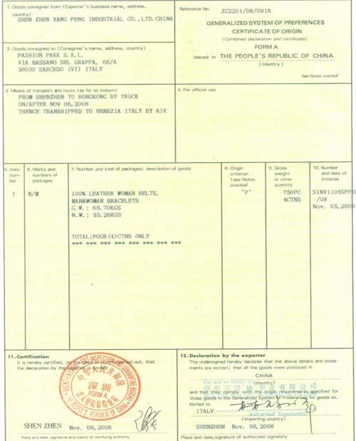 Form A certificate of origin example